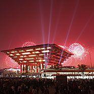 Zumtobel-Licht bei Expo
