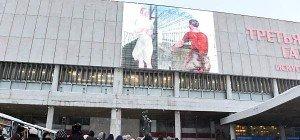 Fast 500.000 Besucher sahen Serow-Ausstellung in Moskau