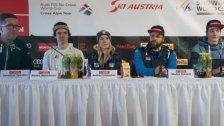 Snowboard-Weltcup im Montafon steht bevor
