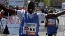 Kenianer Korir siegtbeim Wien-Marathon