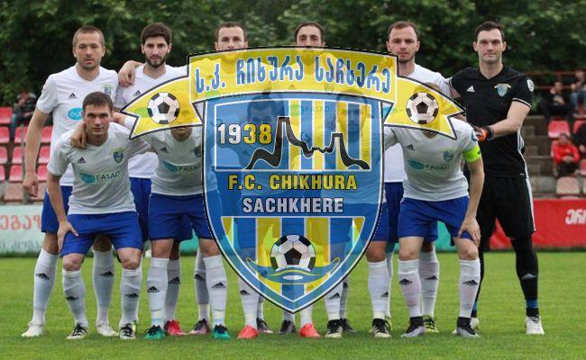 Die Mannschaft von Tschichura Satschchere.